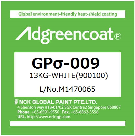 Product information | NCK GLOBAL PAINT PTE LTD  | Energy
