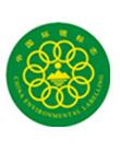 中国環境ラベル