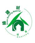 台湾グリーンビルディングマテリアル