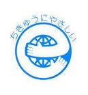 日本エコマーク